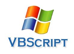 vbscript-logo